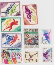 Почтовые коллекционные марки