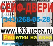 Сейф-двери Эконом,  сейф-двери Урал Дизайн фото цены Екатеринбург