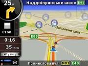 Обновление навигаторов (Установка Навител 2013)