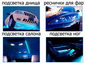 Светодиодная лента для автомобиля