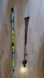 Детский лыжный комплект.