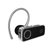 Продам гарнитуру MotorolaUniversal Bluetooth Headset H680