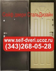 Сейф двери нестандартные сейф дверь нестандартная высокая