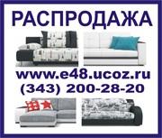 Мебель мягкая,  диван евро-книжка диван раскладной