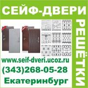 Сейф-двери по размерам с установкой,  железные двери