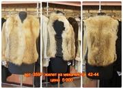 распродажа изделий из меха и кожи