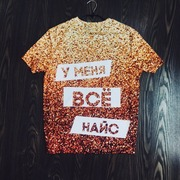 Золотая футболка