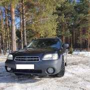 Продам автомобиль Subaru Legacy