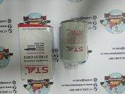 Фильтр топливный 3903410